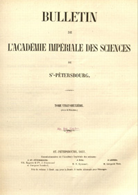 Title page of Bulletin de l'Académie impériale des sciences de St-Pétersbourg (St Petersburg, 1877)