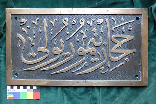 Image of the locomotive nameplate 'souvenired' by Lawrence from one of the trains he attacked